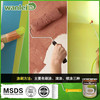 odorless interior interior emulsion paint