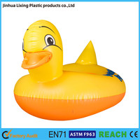 inflatable duck baby seat ,swimming boat