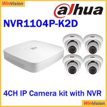 Dahua 4ch POE NVR Kits IPC-HDW1200S 4PCS NVR1104-P 1PCS