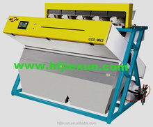 different kinds of beans CCD color sorter machine