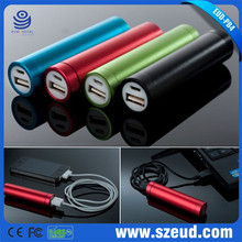 2015 New Arrival High Capacity 18650 Battery Portable Travel Essentials OEM Factory!! Hot Sale!!