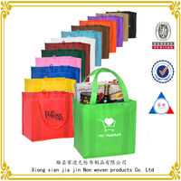 2014 new design customized cheap non woven shopping bag