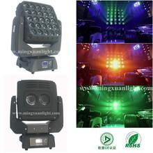 25*15w RGBW moving zoom disco lighting
