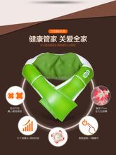FR-533 vibrating body slimming massage belt,back pain relief massage shawl