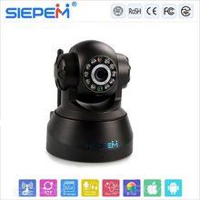 Super quality alibaba china ip camera tool/wireless ip security camera/UDP auto networking ip camera wireless