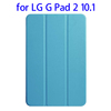 Alibaba Trade Assurance 3 Folding Flip Leather for LG G Pad 2 Cover