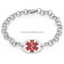 Men's Stainless Steel Oval Allergy Alert ID Bracelet