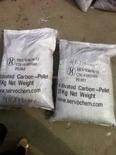 Designer promotional activated carbon respirator
