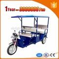 800w baratos baratos triciclo para adultos para la venta