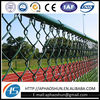 Chain Link Fence/ hot sale used chain link fence