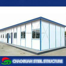 Portable modular home warehouse office temporary sentry box shop prefab houses