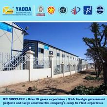 UN Supplier Worker Camp Economic Prefabricated Houses