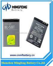 870mAh 3.7V Business 7510a/7510s/N75 BL-5BT Battery for Nokia Phones Battery