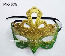 plastic crown party mask