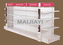 MJY-AC-03 Supermarket Shelves