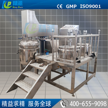 Best selling with CE certificated KPJ Cosmetics Vacuum Homogenizer Emulsifier