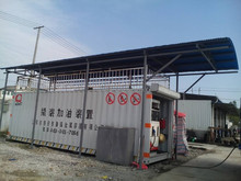 Double wall or single wall tank portable fuel station with pump and fuel dispenser