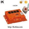 LK209 vending machine protect device/watch dog for water machine/safety machine for money machine