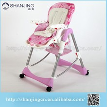 Baby dining chair baby high chair baby chair