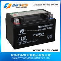 innovation technology 7ah lead acid motorcycle battery