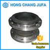 Flexible rubber joint manufacturer flange connection rubber compensator flexible joint