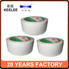 Water proof double side tape double sided metal tape
