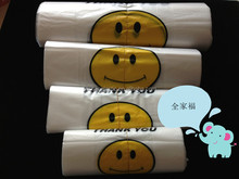 plastic carrier shopping bag for thank you
