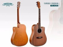"""acoustic guitar CARAVAN brand china factory guitar 40"""""""