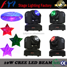 Professional 10w China supplier LED stage light beam light/10w led wholesaler price working light