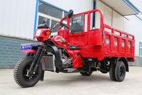 150CC,200CC,250CC,300CC,350CC,400CC five wheel motorcycle/tricycle