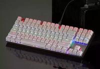 Illuminated LED Backlit USB Wired Professional Multimedia Gaming Keyboard for PC Laptop 87keys