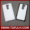 Low Price mini pc case for LG G2 (D802) , PC Case for LG G2 (D802)