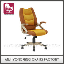 Promotional Top Quality Office Chair Executive