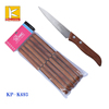 Stainless steel steak knife in PVC bag with wood handle