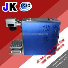 Jingke Optical fiber laser marking machine