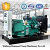 CE approved water cooled silent diesel generator powered by Cummins diesel engine with free freight