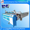 Mini Paper Embossing Machine, Small Production Machinery, High Quality Rewinding Machine in Paper Processing Machinery