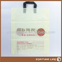 HDPE, LDPE TSHIRT SHOPPING PLASTIC BAG REB-PB41 alibaba china supplier