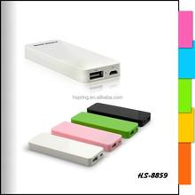 slim cheap 2500mah mobile phone charger