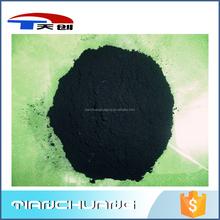 High pigment carbon black, pigment black, common pigment black and low pigment carbon black