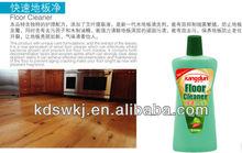 High Quality Floor Cleaner Formula/ floor cleaner liquid