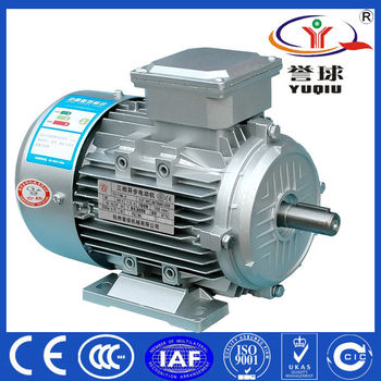 Small High Power Electric Motor Buy High Torque Small