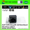 Mini hidden reversr type car rearview camera with HD night vision for Chery QQ / Hatchback /Fulwin