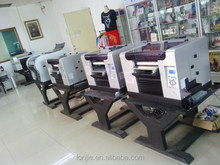 Small digital uv printer,small flatbad uv printer,small digital -printer