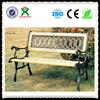 Community Wooden storage bench/outdoor wood furniture/china cheap outdoor wood furniture/QX-146B