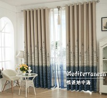 Romantic Simple Modern Style Curtain For Living Room Bedroom From China Factory