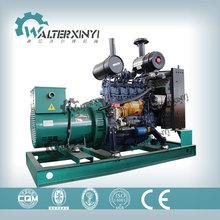 100kw weichai marine diesel generator