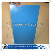 pe1000 chain guide/uhmwpe wear-resistant plates/red uhmwpe sheet