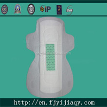 Sanitary Napkins Anion /Ultra thin Super Absorbent Sanitary Pads.