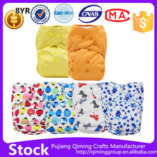 Beilesen costumes baby cloth diaper cover